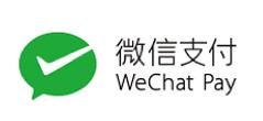 Next Commerce WeChat Pay
